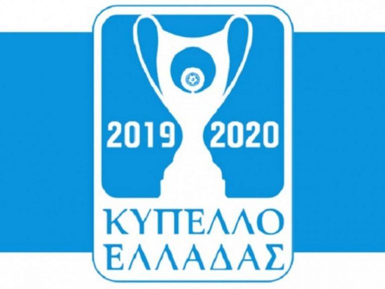 Ωρα Κυπελλου Ελλαδας σημερα για την ΠΑΣ Κορινθος