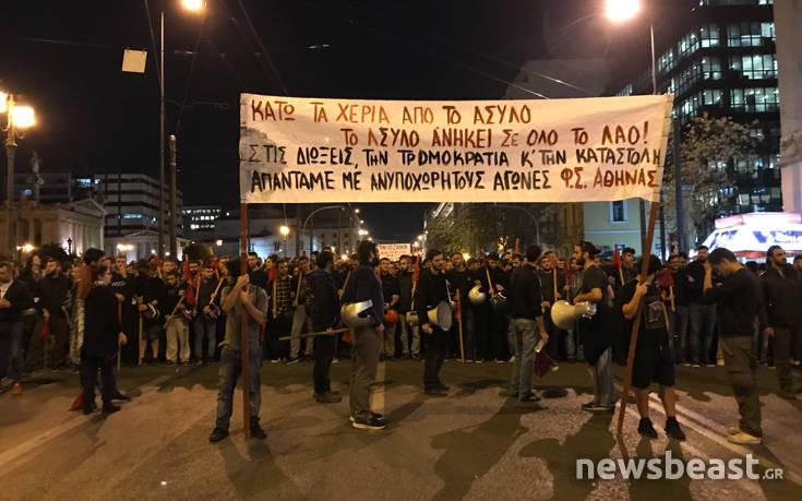 Νέα πορεία για το άσυλο και τα επεισόδια στην ΑΣΟΕΕ στο κέντρο της Αθήνας