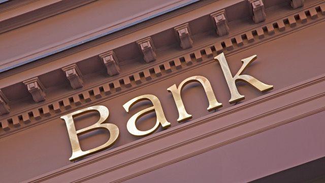 Έφοδος Επιτροπής Ανταγωνισμού στις τράπεζες: Έψαξαν μέχρι και τις τσάντες των τραπεζιτών