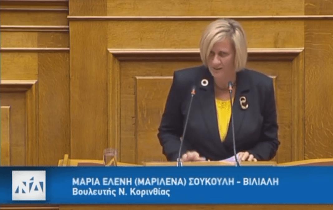 Απόσπασμα Ομιλίας στο Ελληνικό Κοινοβούλιο – Συνταγματική αναθεώρηση – Ελάχιστο Εγγυημένο Εισόδημα
