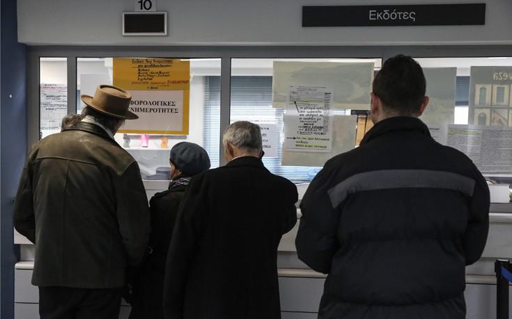Πώς σβήνει ο ΑΦΜ από το Taxisnet, τι πρέπει να προσέξουν οι κληρονόμοι