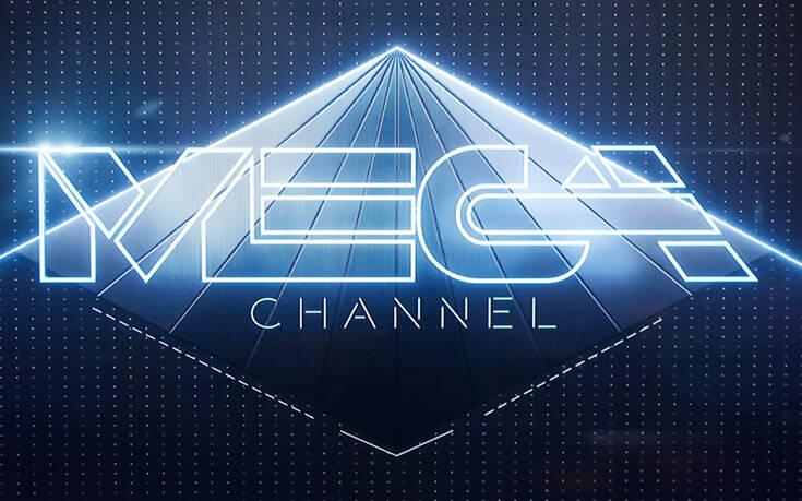 Το Mega επιστρέφει τη Δευτέρα – H ώρα της μεγάλης πρεμιέρας έφτασε