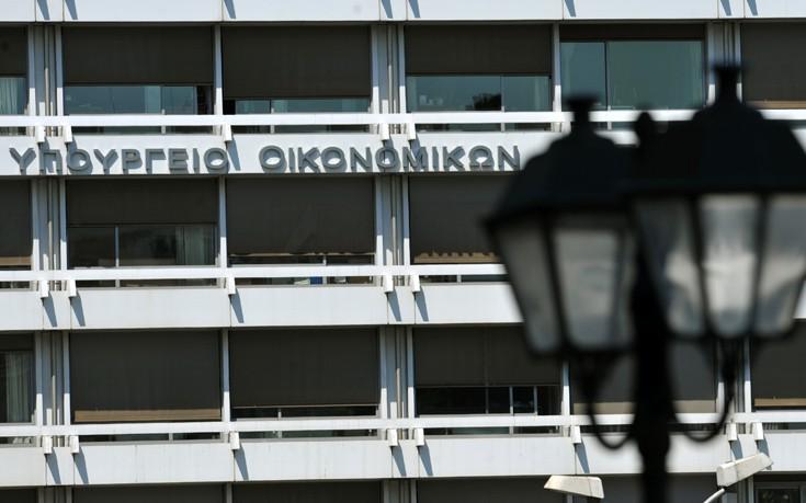 Κυνηγούς «ορφανών» κληρονομιών αναζητά το υπουργείο Οικονομικών