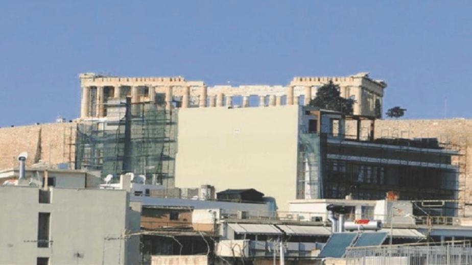 «Κουρεύονται» οι δύο τελευταίοι όροφοι του ξενοδοχείου που κρύβει την Ακρόπολη