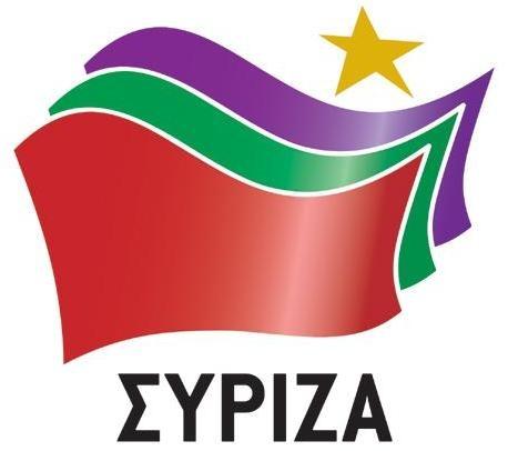 ΣΥΡΙΖΑ ΚΟΡΙΝΘΙΑΣ: Μέτρα τώρα, κατά της πανδημίας στις δομές της Κορίνθου!