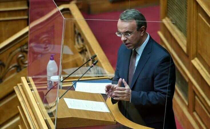 Υφεση 4,7%-7,9% φέτος σύμφωνα με το Πρόγραμμα Σταθερότητας