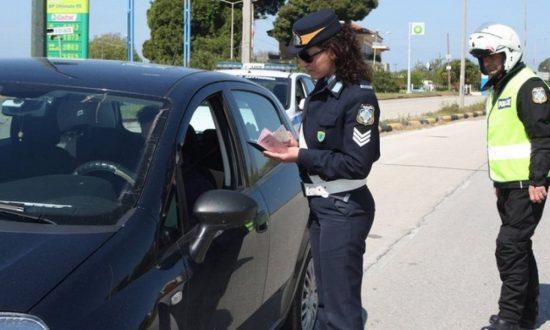Κορωνοϊός: Πώς μπορείτε να ακυρώσετε το πρόστιμο των 150 ευρώ