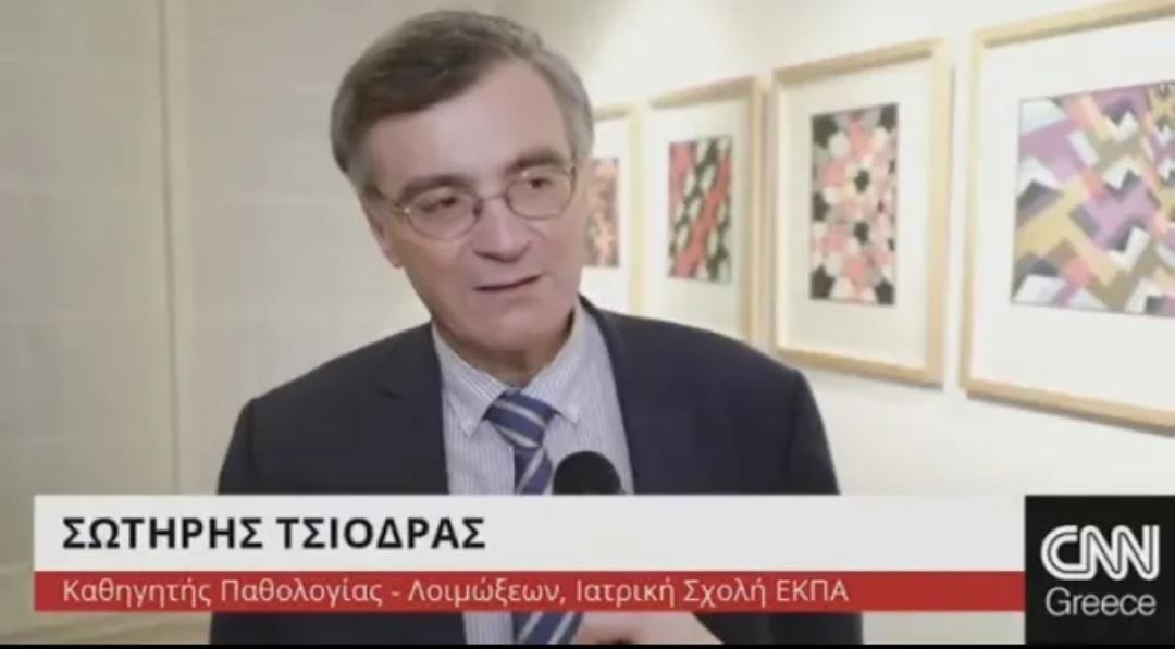 """Όταν ο Τσιόδρας έλεγε: Έχουμε κάθε χρόνο μία """"πανδημία"""""""