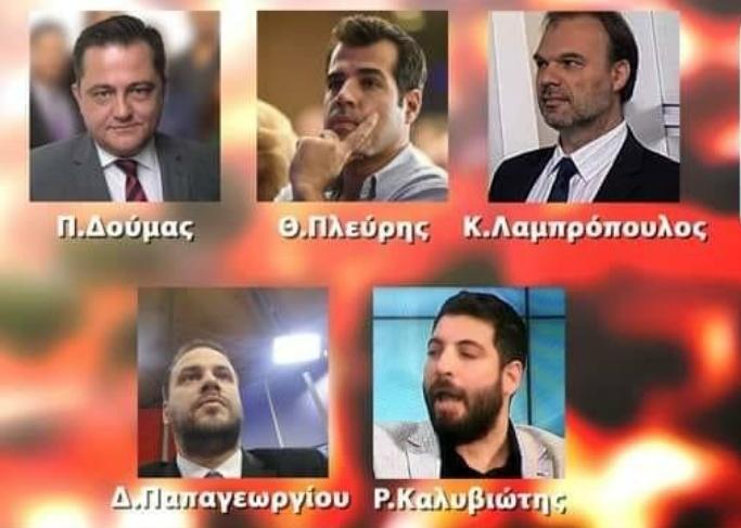 Μια ενδιαφέρουσα πολιτική συζήτηση από το δίκτυο Ελλήνων συντηρητικών