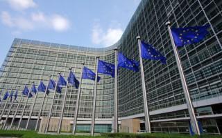 Ανοιχτό το ενδεχόμενο, η Κομισιόν να προσφύγει εναντίον της Γερμανίας για την υπόθεση της αγοράς ομολόγων από την ΕΚΤ