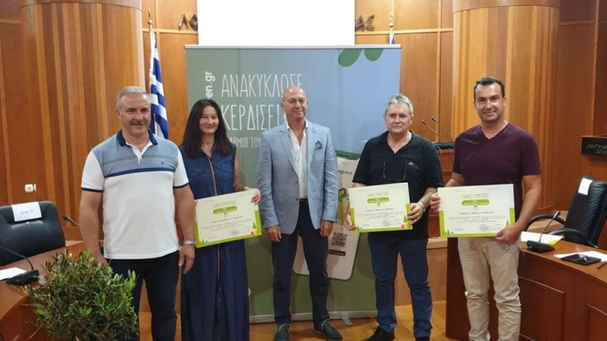 Ο Δήμος Λουτρακιου βράβευσε τα δημοτικά σχολεία που συμμετείχαν στη Σχολική Δράση «Πράσινοι Μαθητές σε Αποστολή!» 2019-2020