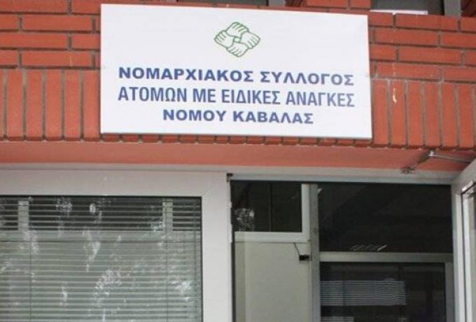 Απιστευτο κι ομως ελληνικο:`Ζητησαν απο κωφο να κλεισει τηλ ραντεβου!`