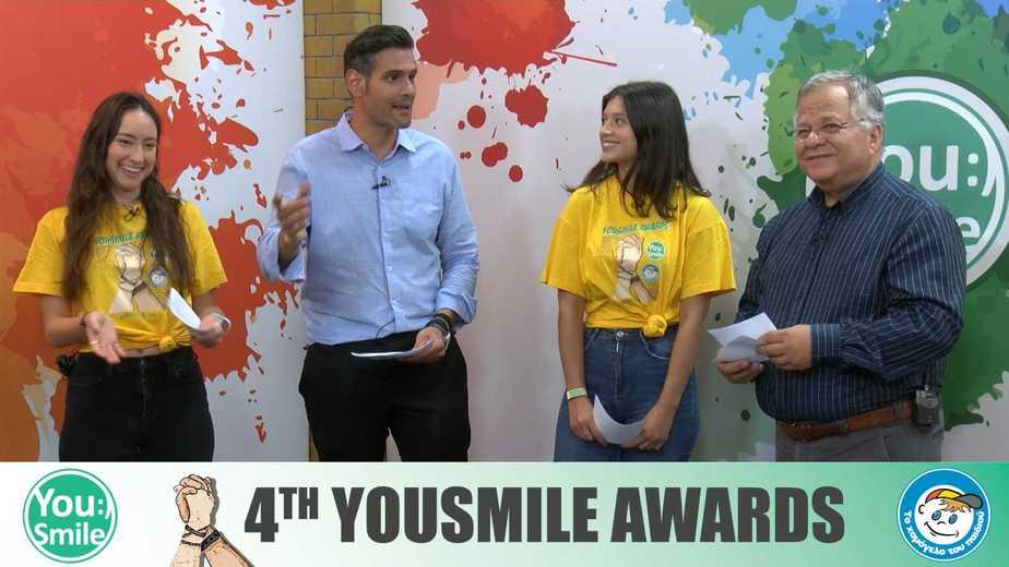 4th YouSmile Awards: Τα παιδιά έχουν τη δύναμη να αλλάξουν τον κόσμο μας προς το καλύτερο. Ας τα εμπιστευτούμε! #YouSmileAwards