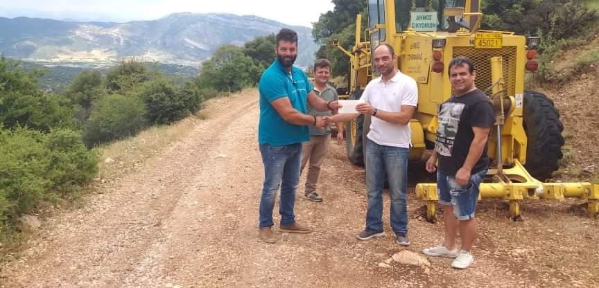Συνεργασία κυνηγετικού συλλόγου Κιάτου και Ροταριανού Ομίλου Κορίνθου για ολοκλήρωση έργου στην Κυλλήνη
