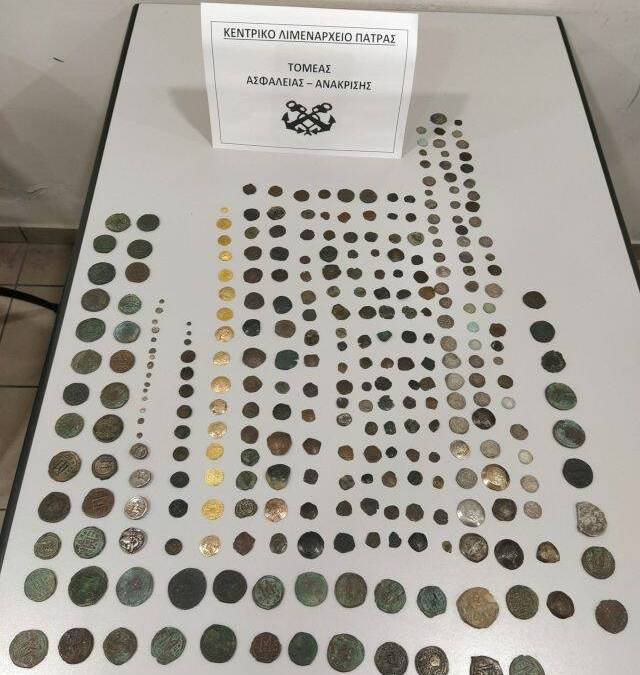 Χειροπέδες σε 57χρονο που είχε στην κατοχή του 299 αρχαία και ρωμαϊκά νομίσματα