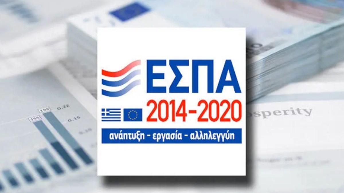 Πρόσκληση του ΠΕΠ για εκσυγχρονισμό των μικρομεσαίων επιχειρήσεων στην Περιφέρεια Πελοποννήσου