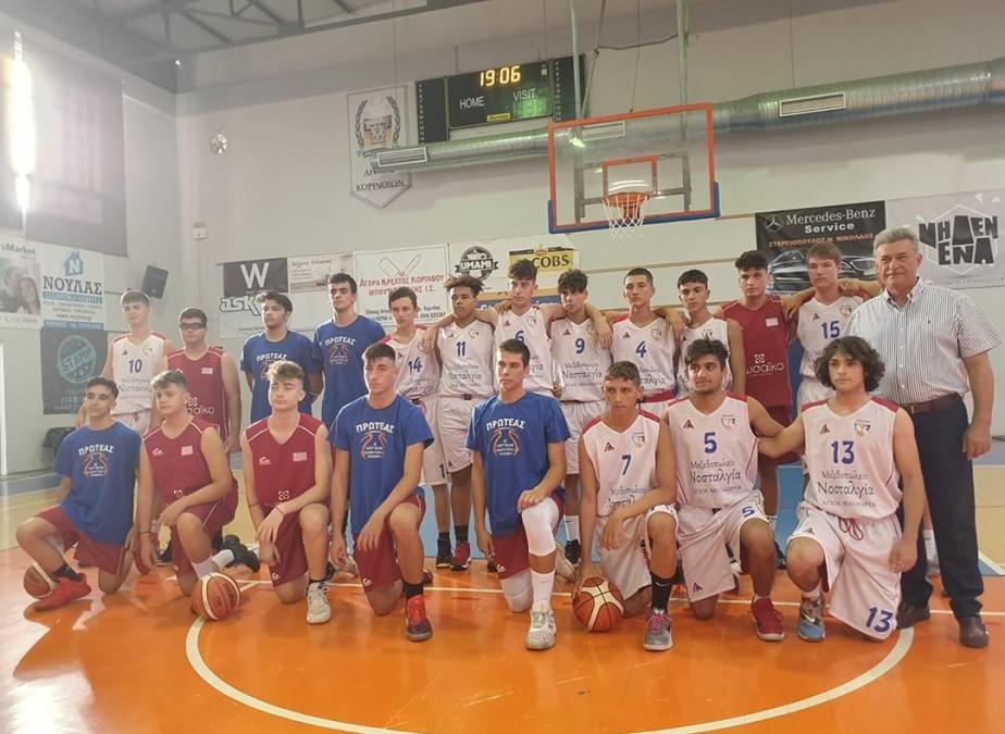 Εύσημα στο Δήμο Κορινθίων από την Ελληνική Ομοσπονδία Καλαθοσφαίρισης για την φιλοξενία και μέριμνα των τριών διοργανώσεων που διεξάγονται στο Κλειστό Γυμναστήριο Κορίνθου έως τις 27 Ιουλίου