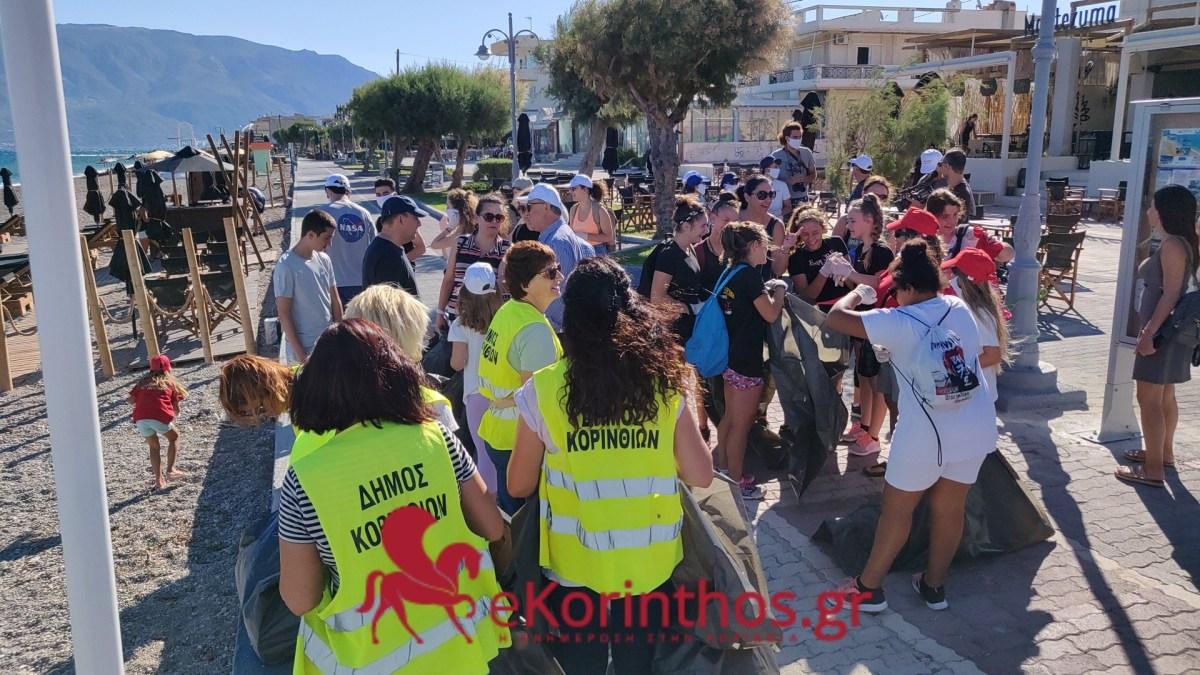 Γέμισαν εθελοντές οι παραλίες του Δήμου Κορινθίων