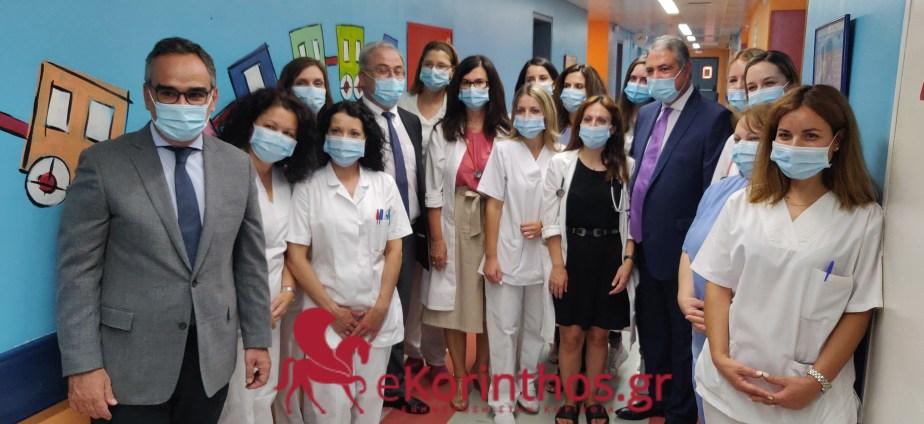 Εγκαίνια στην παιδιατρική κλινική του νοσοκομείου Κορίνθου