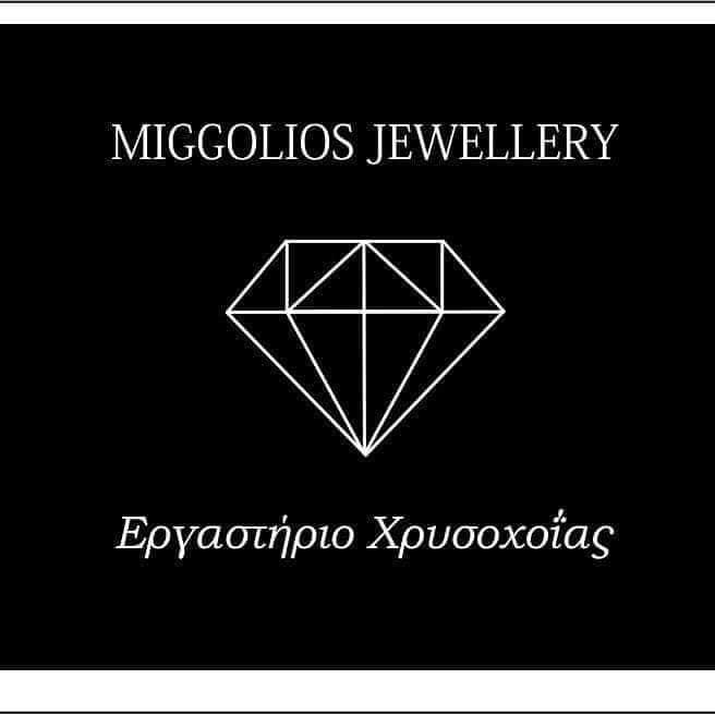Για τις ξεχωριστές σας στιγμές Miggolios jewellery