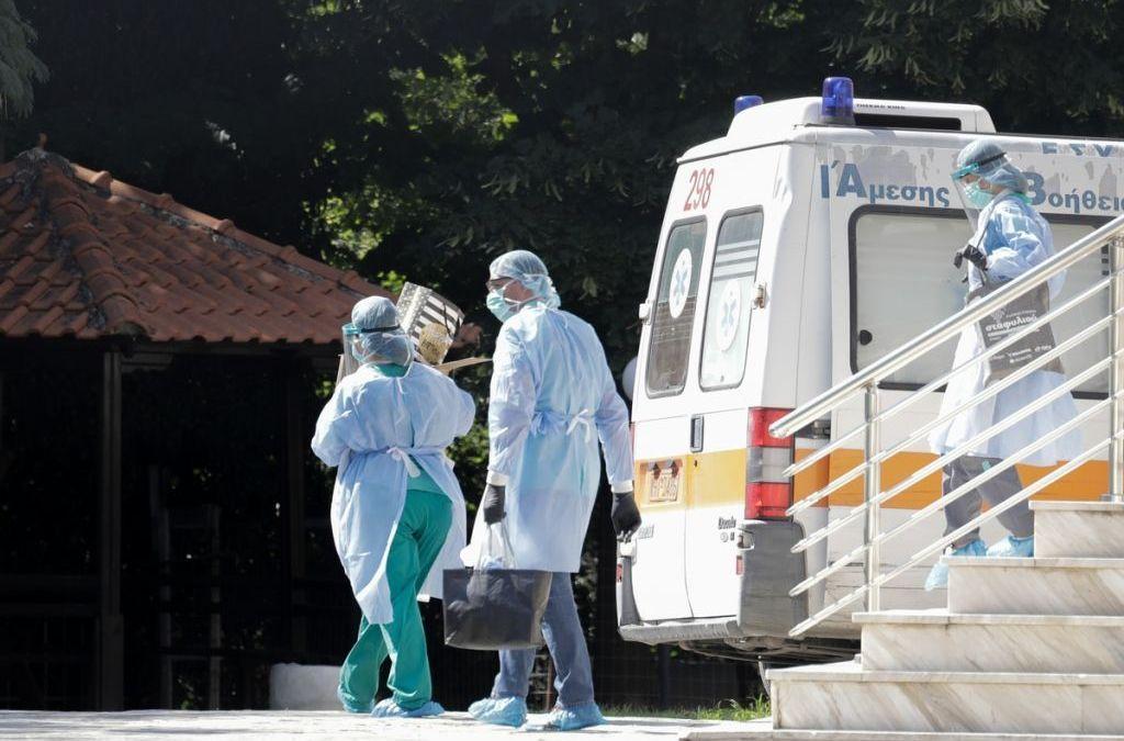 Κοροναϊός : Σε ανησυχητικά επίπεδα τα κρούσματα – 254 νέα και δύο θάνατοι – Στο «κόκκινο» η Αττική