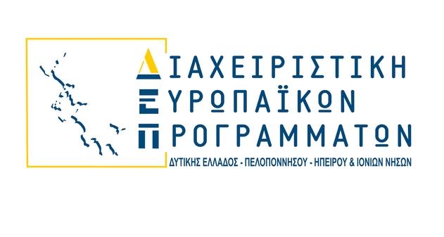 Παράταση προθεσμίας για προγράμματα της Διαχειριστικής Πελοποννήσου