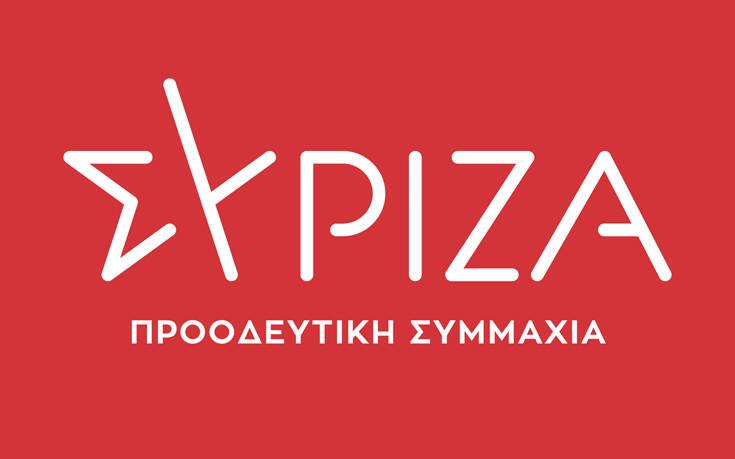 ΣΥΡΙΖΑ-Προοδευτική Συμμαχία: Η Κυβέρνηση να τερματίσει τις αντιφατικές δηλώσεις σε σχέση με τις στρατιωτικές συνομιλίες