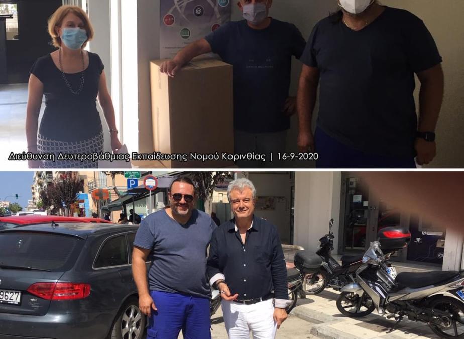 Δωρεά 11.000 μάσκες από την εταιρία Χρηστίδη στις διευθύνσεις εκπαίδευσης της Κορινθίας