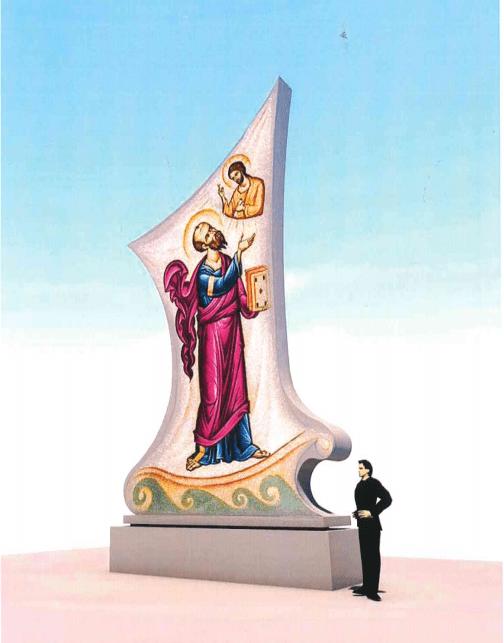 Αναγκαιότητα ή «παραδοξότητα»  η ανέγερση μνημείου του Αποστόλου Παύλου  στην κεντρική Πλατεία της Κορίνθου;