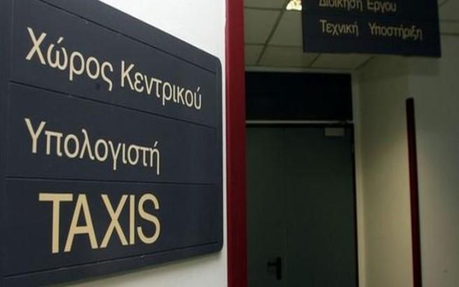 Οι διασταυρώσεις της εφορίας φέρνουν «ραβασάκια» με έξτρα φόρο – Στο μάτι της ΑΑΔΕ 100.000 φορολογούμενοι