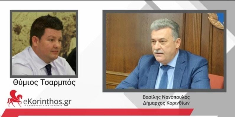 Η συνέντευξη Νανόπουλου που θα συζητηθεί