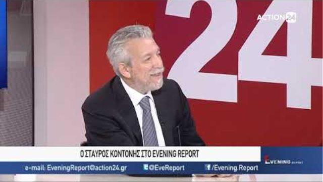 Νέες «βόμβες» Κοντονή: «Δεν παλέψαμε για να κάνουν κάποιοι τον ΣΥΡΙΖΑ μαγαζί»