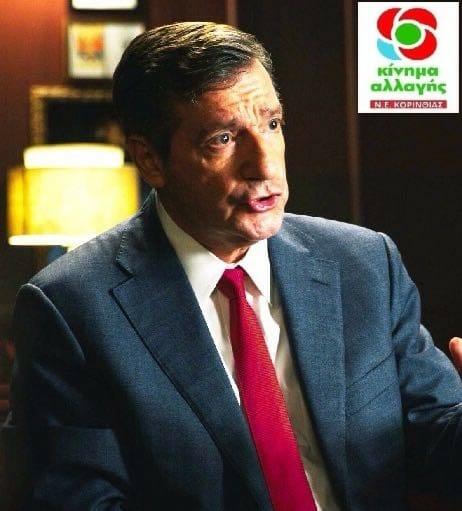 Ερώτηση στον Υπουργό Προστασίας του Πολίτη για τις κλοπές αγροτικών προϊόντων και εξοπλισμού στον Δήμο Σικυωνίων