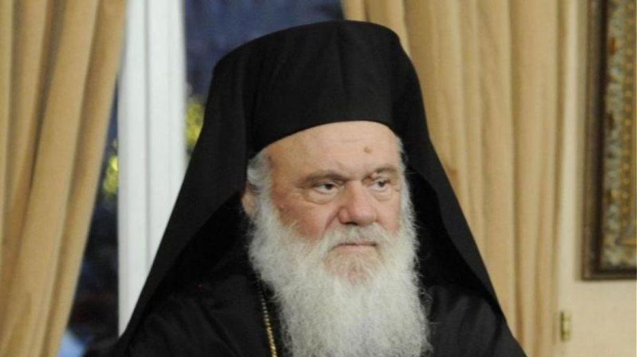 Σε καραντίνα ο Αρχιεπίσκοπος Ιερώνυμος και όλα τα μέλη της ΔΙΣ