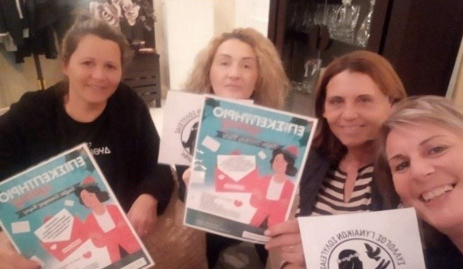 Πρωτοποριακές δράσεις από τις Γυναίκες της Σολυγείας που συνεχίζουν να μας εκπλήσσουν