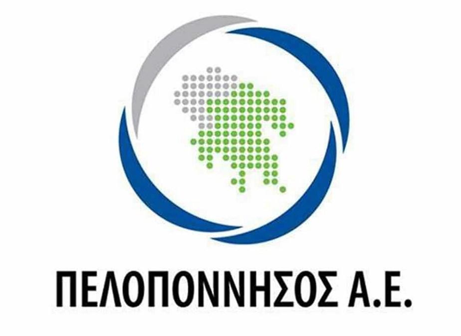 """Π. Νίκας """"δεν θα χαθούν οι θέσεις εργασίας της 'Πελοπόννησος' Α.Ε., καμία αντίρρηση για έναν ακόμα έλεγχο, αρκεί οι ελεγκτές να οριστούν από το Σώμα Ορκωτών Ελεγκτών Λογιστών"""""""
