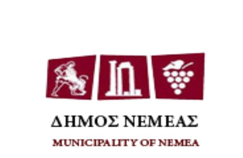 Yπογραφή της προγραμματικής σύμβασης για την παραχώρηση κτιριακών εγκαταστάσεων της μαθητικής εστίας στο δήμο Νεμέας