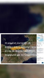 Η καμένη έκταση οι εστίες και η περιοχή που είναι σε παρακολούθηση σύμφωνα με το Copernicus.