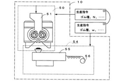 精練-フィード工程における生産指令作成方法
