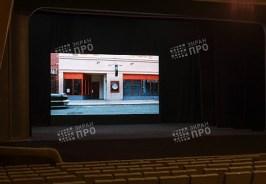 Магаданский музыкальный и драматический театр