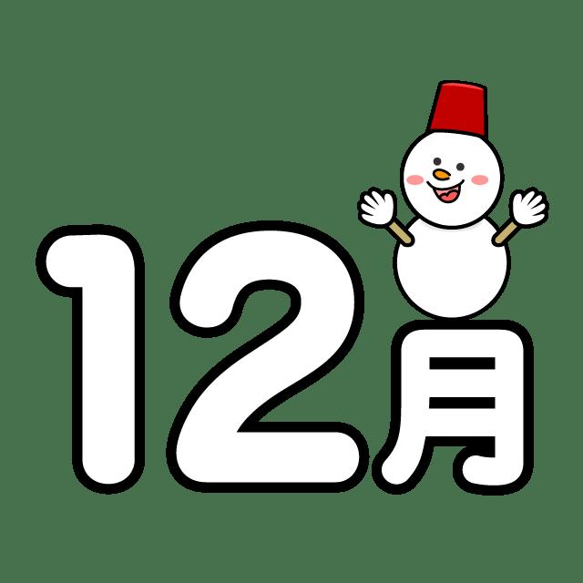 2018年12月度(Vol.7)|川越市の賃貸検索市況データ