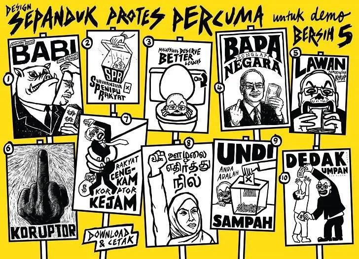 Fahmi Reza returns, releases free-to-download Bersih 5 posters