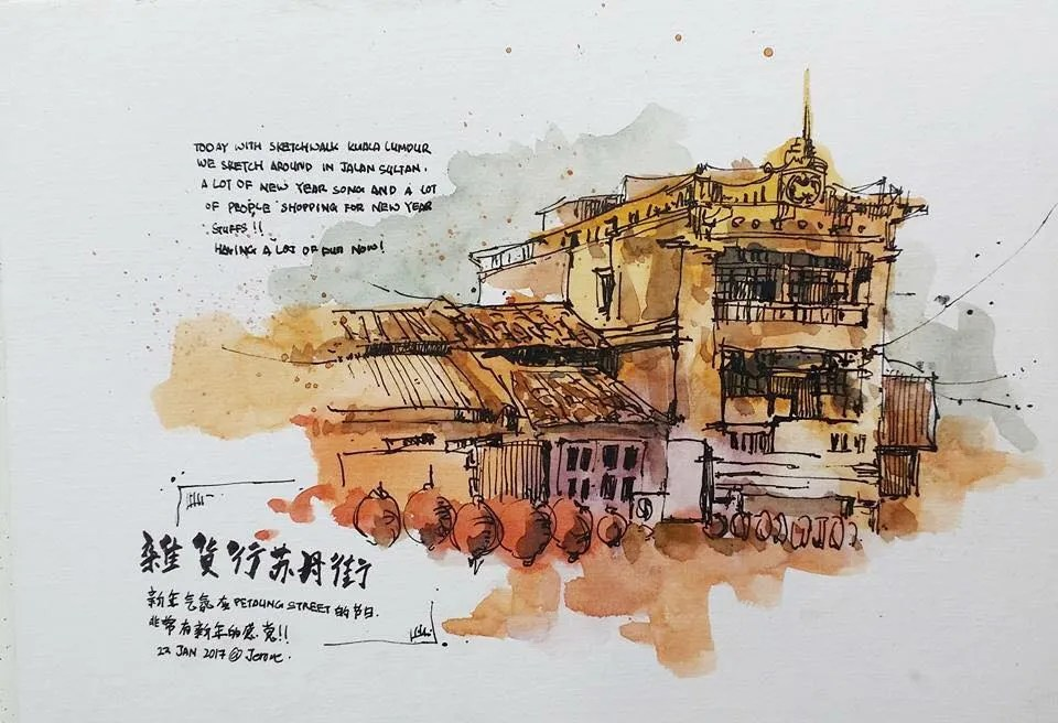 Jerome Liew Chai inks, paints and documents the Chinese New Year festivities at Kuala Lumpur.
