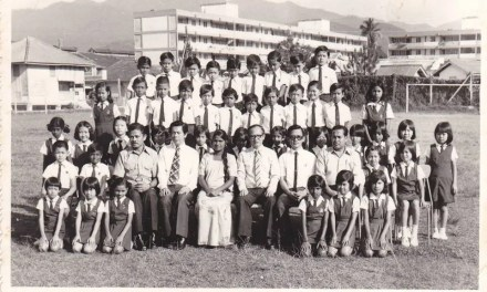 ESEI | Memori Sekolah Rendah oleh M. Mahendran