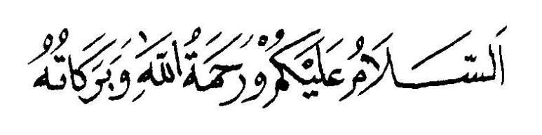 kaligrafi assalamualaikum vector cikimm com kaligrafi assalamualaikum vector