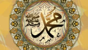 99 Asmaul Husna Dilengkapi Arti, Dzikir, Manfaat, dan