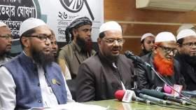 অধ্যক্ষ ফজলে বারী মাসউদের নির্বাচনী ইশতেহার ঘোষণা