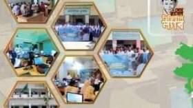 আনোয়ারা কর্ণফুলীর ১৫টি শিক্ষাপ্রতিষ্ঠানে হচ্ছে শেখ রাসেল ডিজিটাল ল্যাব