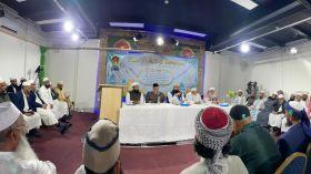 লন্ডনে বাংলাদেশী শীর্ষ আলেমদের স্মরণে সর্বদলীয় লাইভ আলোচনা সভা ও দোয়া মাহফিল অনুষ্ঠিত