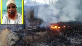 কক্সবাজারে মসজিদের ইমামকে কুপিয়ে আহত করে ঘরবাড়ি জ্বালিয়ে দিয়েছে সন্ত্রাসীরা
